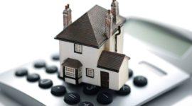 Условия и описание программ субсидирования ипотеки