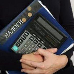 Документы для получения налоговых льгот