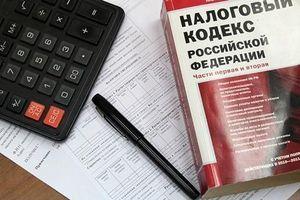 Классификация и виды налоговых льгот