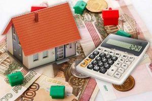 Документы для получения льготы по налогу на имущество