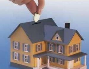 Как заполнить заявление о предоставлении льготы по налогу на имущество