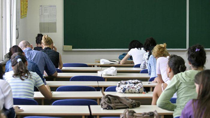 Выплаты для учащихся по закону об образовании в РФ