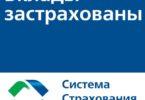 Государственная корпорация Агентство по страхованию вкладов