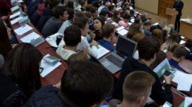 Что такое академическая стипендия и кому она положена