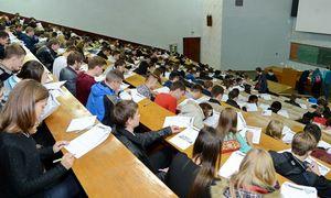 Порядок назначения повышенной, обычной и социальной академической стипендии