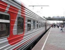 Детский билет на поезд: до какого возраста и сколько стоит