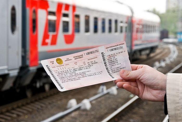 Со скольки лет дети в поезде едут полный билет