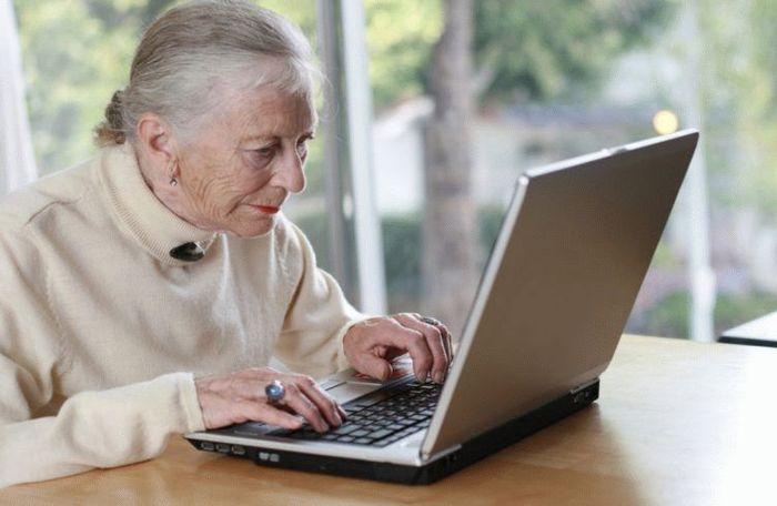 Документы для оформления социальной пенсии по возрасту