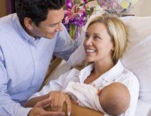 Документы для единовременного пособия при рождении ребенка