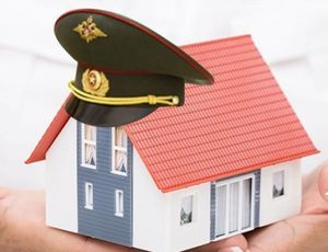 Как делится квартира в военной ипотеке при разводе