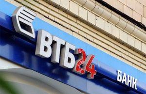 Калькулятор расчета ипотеки по 2 документам от ВТБ24