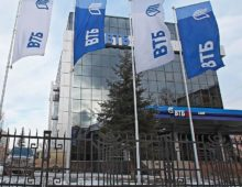 Условия и правила оформления ипотеки по 2 документам от ВТБ24