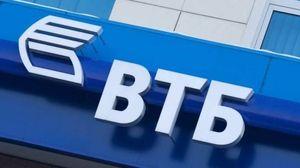 Оформление ипотеки по 2 документам от ВТБ24