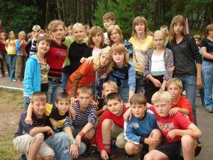 Сумма компенсации за путевку в детский лагерь