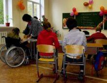 Перечень льгот инвалидам детства