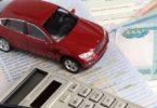 Оформление заявления на получение льгот по транспортному налогу
