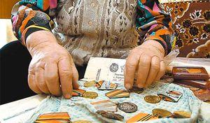 Документы для оформления статуса ветерана труда в СПб