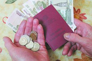 Перерасчет пенсии неработающим пенсионерам