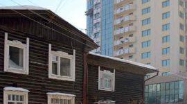 Условия программ сноса и переселения из ветхого жилья