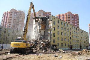 Органы в москве по переселению из ветхова жилья городе сасово
