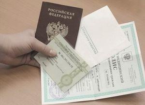 Документы для получения неполученной пенсии умершего родственника