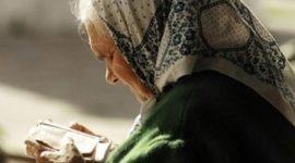 Правила выплаты неполученной пенсии умершего родственника
