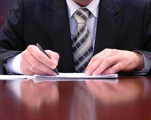 Максимальный срок отпуска за свой счет по Трудовому Кодексу в 2017 году