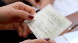 Правила получения страхового свидетельства государственного пенсионного страхования