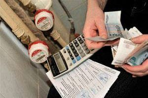 Как оформить субсидию на коммунальные услуги через интернет (онлайн)