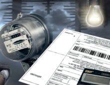 Оформить субсидию на коммунальные услуги онлайн через интернет