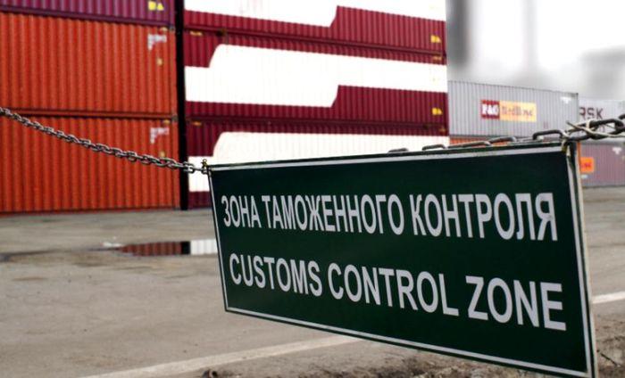 Виды таможенных тарифов и пошлин