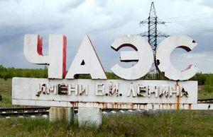 Индексация пособия чернобыльцам