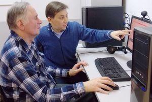 Создание рабочих мест для инвалидов второй группы