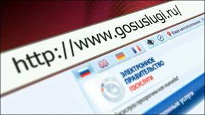 Как узнать ИНН по СНИЛС, паспорту, фамилии онлайн или при личном обращении в налоговую