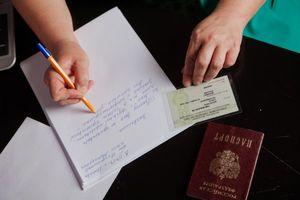 Документы для замены СНИЛС при смене фамилии