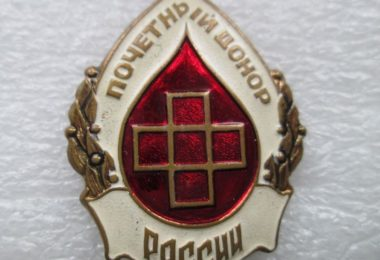 Сколько раз нужно сдать кровь для получения звания Почетного донора