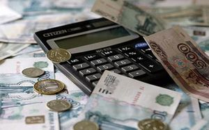 Цели назначения социальных выплат