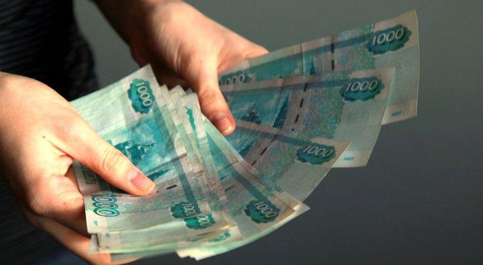 Законы о социальных выплатах в РФ
