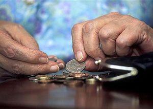 Дополнительная поддержка пенсионеров от государства