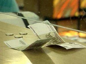 Какие реквизиты необходимо указывать при заполнении квитанции?