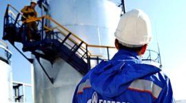 Ипотека Газпромбанка для работников Газпрома