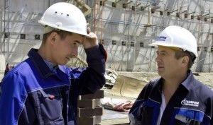 Правила оформления ипотеки работниками Газпрома
