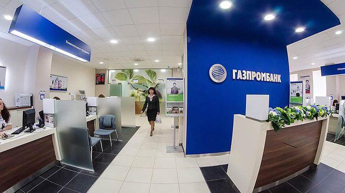 Особенности ипотеки для сотрудников Газпрома