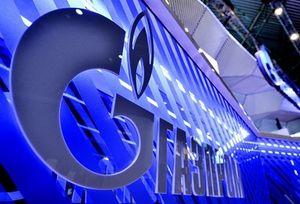 Порядок оформления ипотеки для работников Газпрома