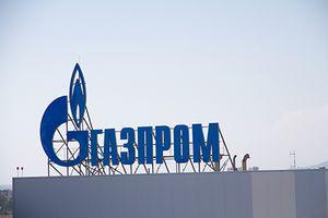 Ипотека Газпром
