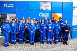Условия ипотеки для работников Газпрома