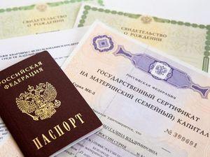 Документы для оформления ипотеки с материнским капиталом в ВТБ 24