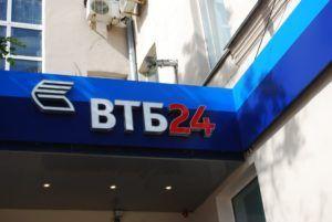 Правила оформления ипотеки с материнским капиталом в ВТБ 24