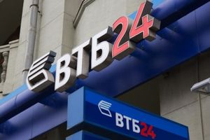 Условия ипотеки с материнским капиталом от ВТБ 24