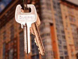 Обмен и размен муниципальной квартиры